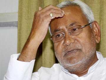 बिहार के मुख्यमंत्री नीतीश कुमार के  गृह प्रखण्ड में ही कानून व्यवस्था  को लेकर उठे सवाल .