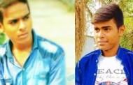 तारापुर सड़क हादसे में एक  छात्र की मौत दो गंभीर घायल