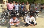 जौनपुर पुलिस ने मोटर सायकल चोरो को किया गिरफ्तार .