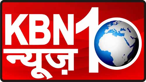 KBN10 News