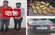 बोईसर और  मुंबई  के दो लोग डेढ़ किलो सोने के बिस्किट के साथ गिरफ्तार ,