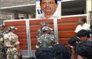 तमिलनाडु के प्रमुख सचिव के यहां छापे में सीबीआई और ईडी भी शामिल