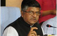 हार से हताश राहुल लगा रहे पीएम पर झूठे आरोपःरविशंकर