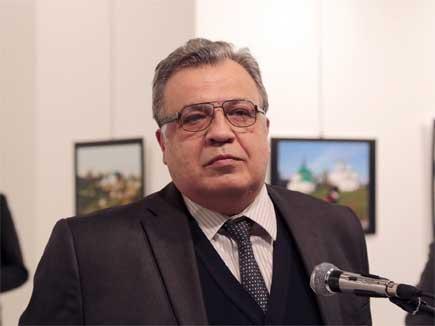 तुर्की में रूस के राजदूत की हत्या की भारत ने निंदा की