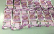टंडन और रेड्डी के नोट बदलने के आरोपी पारसमल लोढा मुंबई एयरपोर्ट से गिरफ्तार