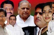 चुनाव आयोग के एक निर्णय ने पलटी मुलायम कुनबे की तस्वीर.