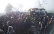 एटा सड़क हादसा : अब तक 15 बच्चों की मौत, मृतकों की सूची जारी.