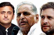 सपा-कांग्रेस गठबंधन से कितने बदलेंगे राजनैतिक समीकरण.