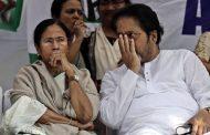 बजट सत्र से TMC ने बनाई दूरी, पहले दो दिन संसद में मौजूद नहीं रहेंगे.