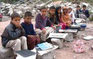 शिक्षकों के अभाव में , कैसे संवरेगा बच्चों का भविष्य !