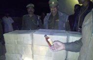 चुनाव में शराब खपाने की कोशिश को पुलिस ने किया नाकाम .