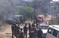 प्रेशर बम विस्फोट में सीआरपीएफ जवान शहीद.