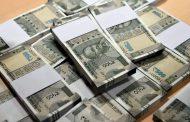 पुलिस की कार्यवाई पर बैंक कर्मियों ने बैंकों में ताला लगाने की दी धमकी !