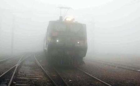 घने कोहरे और खराब मौसम के कारण आज रद्द रहेंगी 14 ट्रेने.
