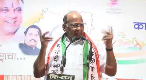 नोटबंदी के विरोध में राकांपा ने निकाला जनआक्रोश आंदोलन.