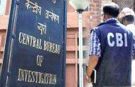 सीबीआई की विशेष अदालत से राजीव कुमार को झटका, नहीं मिली अग्रिम जमानत