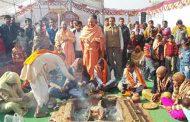 इन 40 परिवारों ने फिर से अपनाया हिन्दू धर्म