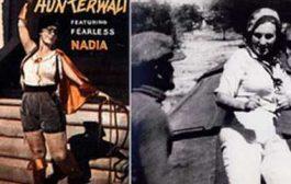 Image result for फियरलेस नाडिया