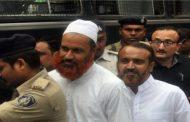 सिमी सरगना सफदर नागौरी समेत 11 आतंकियों को हुई उम्रकैद की सजा .