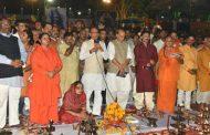 केन्द्रीय गृहमंत्री ने की मां नर्मदा की महाआरती