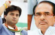 कांग्रेस नेता का दावा , सिंधिया की लोकप्रियता से डरे शिवराज !