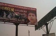 पोस्टर लगाकर कश्मीरियों को यूपी से बाहर निकालने की चेतावनी