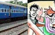 महिला आरक्षक को ट्रेन यात्रियों ने पीटा, चलती ट्रेन से फेंकने की कोशिश.