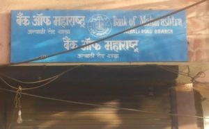 bank-of-maharshtra