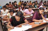 पीसीएस परीक्षा का ऑनलाइन आवेदन 9 मई से