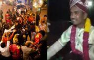 video : शादी में झूमकर नाच रहा था दूल्हा की अचानक हो गई मौत !