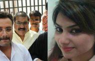 सारा हत्याकांडः सीबीआई ने गोरखपुर में डाला डेरा, अमनमणि के करीबियों से पूछताछ