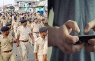 झारखंड : अफवाह फैलाने वालों की सूचना देने  पर  झारखंड पुलिस देगी इनाम, जारी किया नंबर .