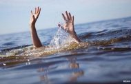 मुंबई से पिकनिक मनाने आये 13 साल के लड़के की डैम में डूबकर मौत