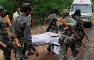 जगदलपुर: 16 लाख का इनामी नक्सली मुठभेड़ में मारा गया , AK 47 रायफल बरामद.