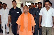 CM योगी का कुशीनगर दौरा 25 मई को, अधिकारियों को बांटे दायित्व
