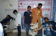 विश्व रक्तदान दिवस पर युवाओं ने बढ़चढ़ कर किया रक्तदान