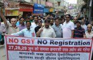 GST के विरोध में कपड़ा व्यापारियों का तीन दिवसीय बंद शुरू