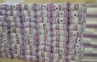 ब्रेकिंग न्यूज़ : पश्चिम बंगाल से पकड़े गए 500000 के नए नकली नोट -
