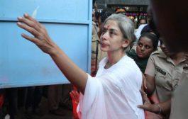 अपनी बेटी के हत्या के आरोप में जेल में बंद इंद्राणी मुखर्जी पर लगा दंगा फ़ैलाने का आरोप !