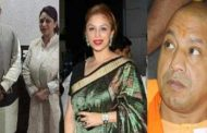 इस महिला के लिए योगी से इस्तीफा  लेंगे PM नरेंद्र मोदी !