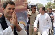 मध्य प्रदेश : राहुल गांधी को मिली जमानत,  उदयपुर के लिए हुए रवाना..