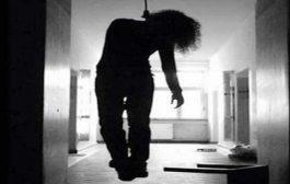 माँ-बाप से माफ़ी मांगकर विदेशी महिला ने की आत्महत्या !