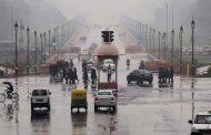राजधानी में रातभर हुई बारिश, अगले तीन दिन होती रहेगी वर्षा