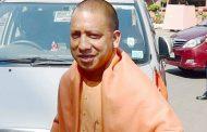 CM योगी ने किया 24वीं वार्षिक कृषि कार्यशाला का शुभारंभ