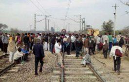 जाट आंदोलन से रेल यात्री परेशान , कई ट्रेने रद्द