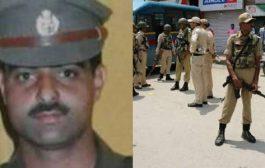 श्रीनगर : डीएसपी की पीट-पीट कर हत्या के बाद अब कर्फ्यू जैसे हालात