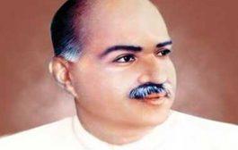 डॉ श्यामा प्रसाद मुखर्जी को प्रधानमंत्री ने दी श्रद्धांजलि