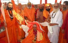 सनातन धर्म का सर्वोच्च पद विवादों में: दण्डी समिति