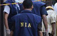 अलगाववादियों को कोर्ट में पेश करेगी NIA