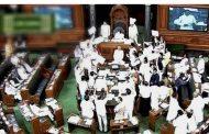संसद का मानसून सत्र आज से, पेश होंगे कई महत्वपूर्ण विधेयक